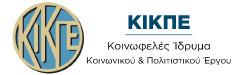 ΚΙΚΠΕ Logo
